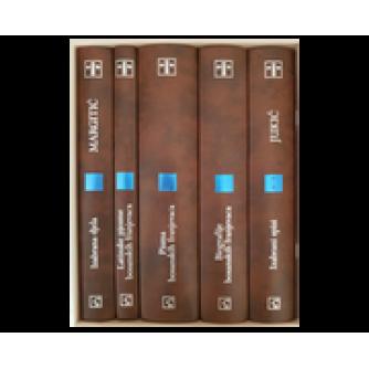 Iz Bosne Srebrene – II kolo - Književnost franjevaca u Bosni i Hercegovine